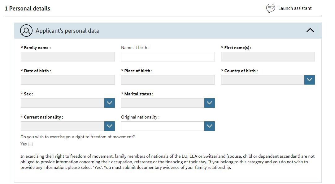 ビザ申請書-personaldata