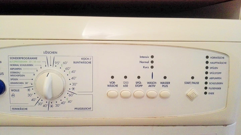 洗濯機の使い方-メニュー